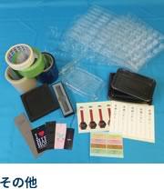 シール製造 タグ製造 パック製造 トレー製造 緩衝材製造 テープ販売