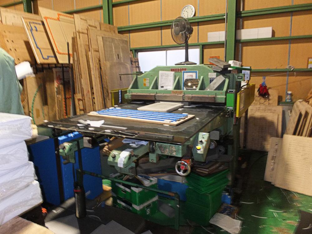 ダンボール 加工 印刷 製品 製造